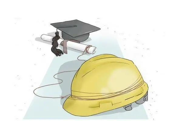 Menteri Pendidikan dan Kebudayaan Nadiem Anwar Makarim mengungkapkan, pihaknya akan semakin serius mengembangkan pendidikan vokasi. Untuk itu rencananya tahun ini akan direvitalisasi program pendidikan vokasi di 900 SMK yang berbasis industri 4.0.