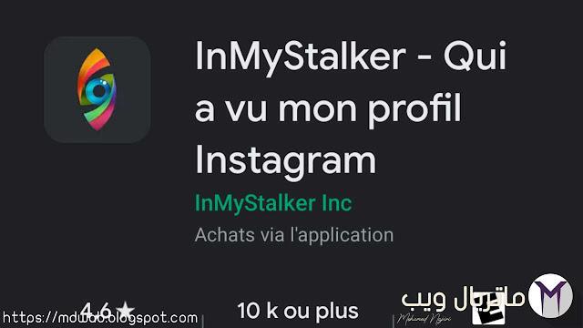 InMyStalker - Qui a vu mon profil Instagram