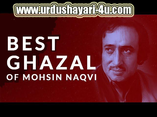 Best Ghazal
