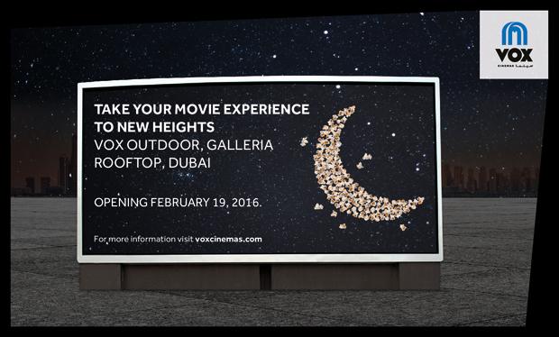 Event cinema tuesday deals