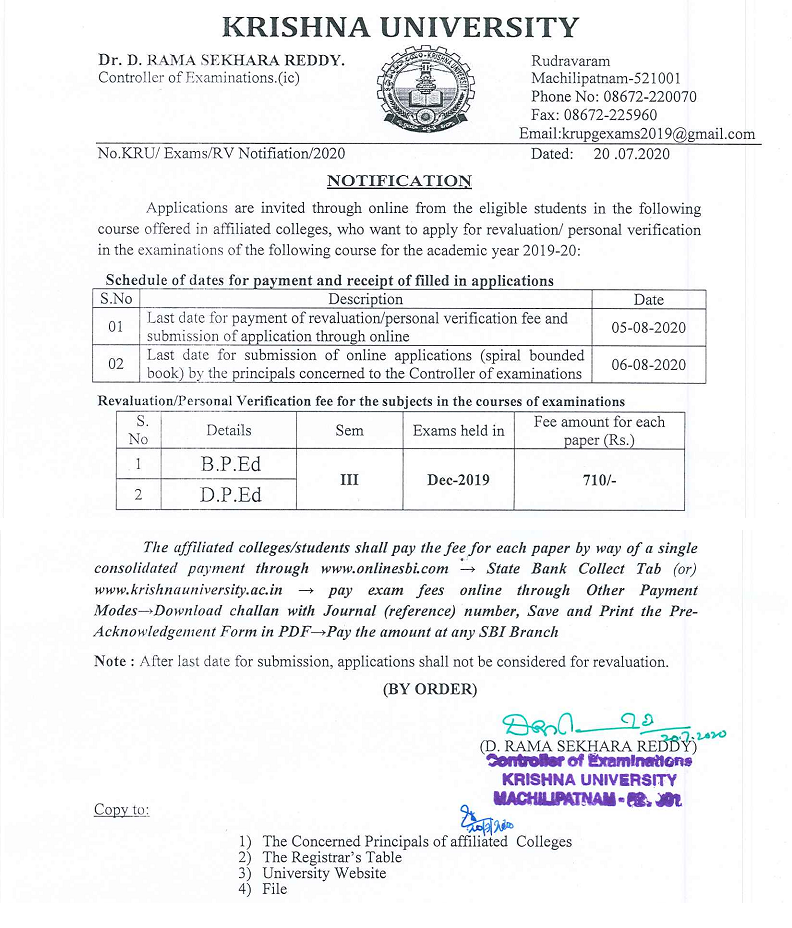 Krishna University BP.Ed & DP.Ed 3rd Sem Dec 2019 Revaluation Fee Notification