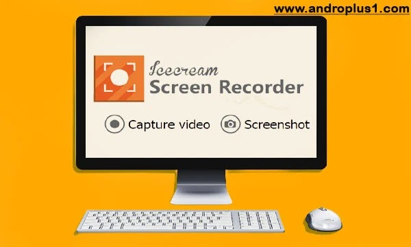 برنامج تصوير فيديو للكمبيوتر