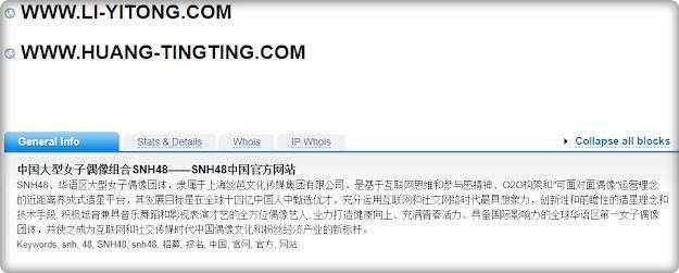 Kotete Faka SNH48 Domain