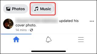 عرض الموسيقى فيسبوك.