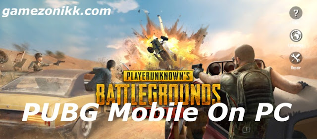 How To Install PUBG Mobile On PC - PUBG Mobile Requirement For PC