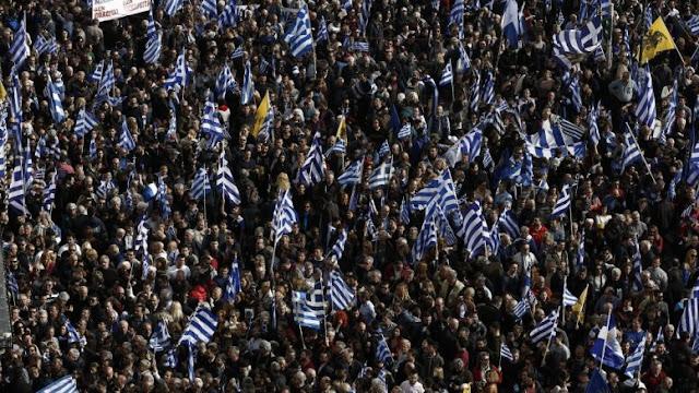 Η Ένωση Αποστράτων Αξιωματικών Στρατού Ναυπλίου συμμετέχει στο συλλαλητήριο για την Μακεδονία