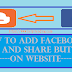 How to add Facebook Like / Share Button on Blog of Blogger