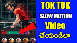 How to Edit Your Videos Slow Motion Easy Way Download Star Glitch Video App