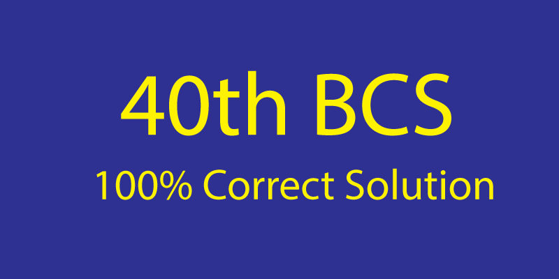 40th BCS Preliminary Question 100% Correct Solution - 3 May, 2019