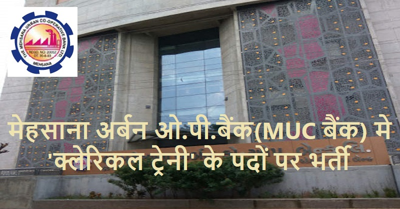 MUC Bank jobs 2020