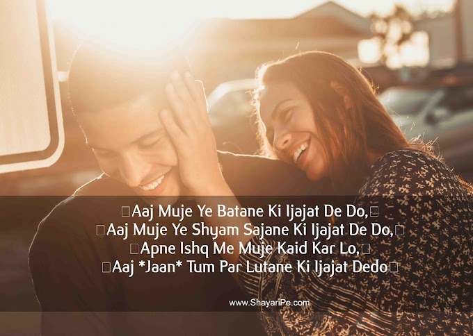 35+ Best Love Hindi Shayari Image and text latest 2020