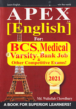 apex english book online order link,apex english book online, apex english book, apex english book price