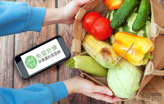 降低端午採買群聚 經濟部買菜網推超值包
