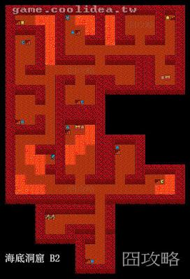 勇者鬥惡龍2地圖 海底洞窟 B2F