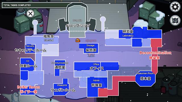 POLUS全体マップ説明画像