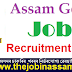 Government Jobs in Assam 2020: Apply for 50000 Plus Posts in Govt. Sector