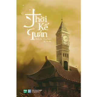 Thời Kế Quán ebook PDF EPUB AWZ3 PRC MOBI