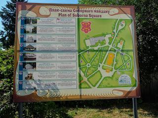 Полтава. Соборный майдан. План-схема с указанием достопримечательностей