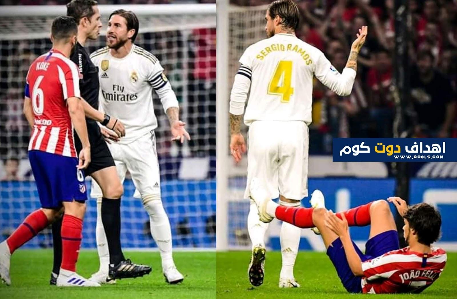 صور مباراة ريال مدريد ، صور 2020 ، صور 2019 ، صور ريال مدريد 2019