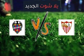 نتيجة مباراة اشبيلية وليفانتي اليوم الخميس بتاريخ 01-10-2020 الدوري الاسباني