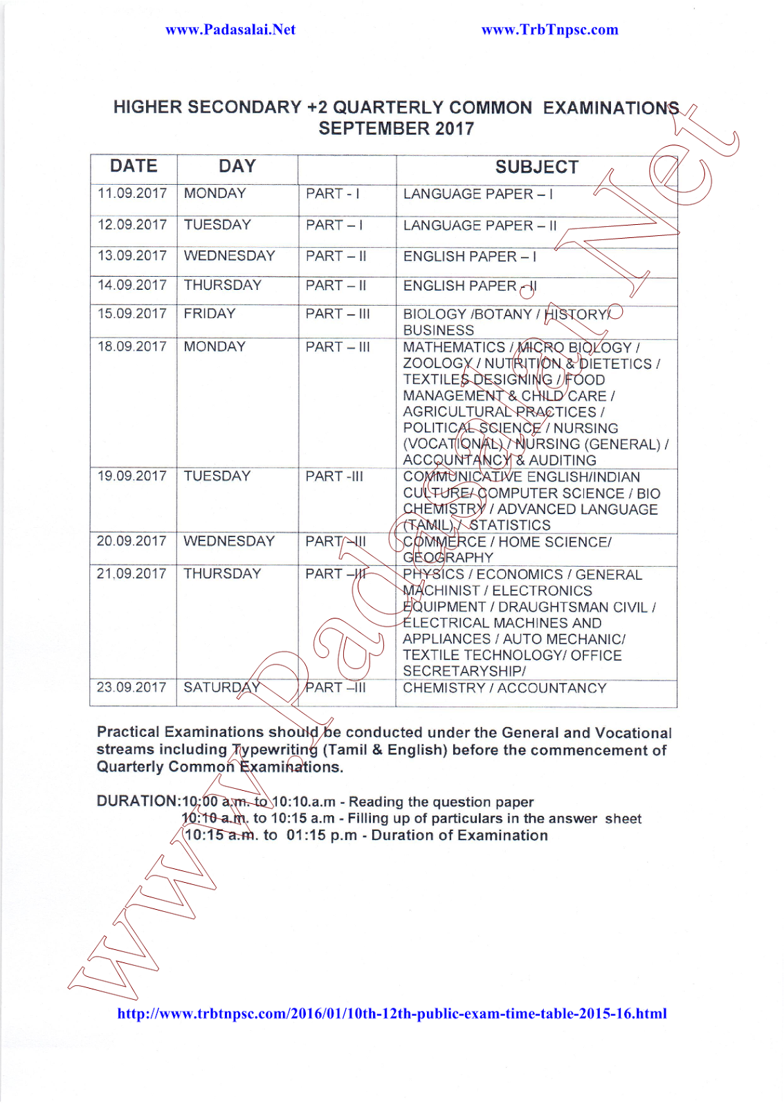10th - 11th - 12th Standards - Quarterly Exam Time Table ( 2017