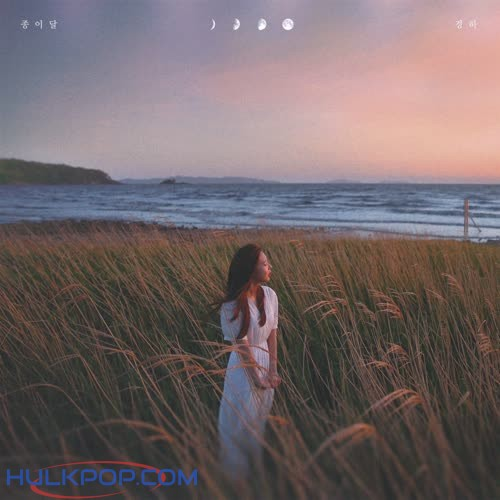 Kyung Ha – Paper Moon – Single