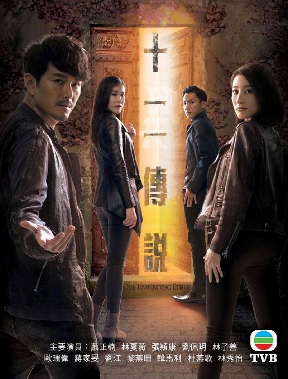 Xem Phim MƯỜI HAI TRUYỀN THUYẾT 2019