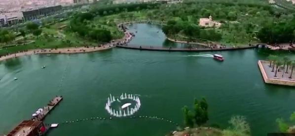 حدائق الرياض