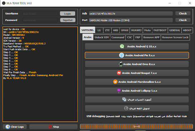 M.A Team Tool v4.0 No Need Username Password