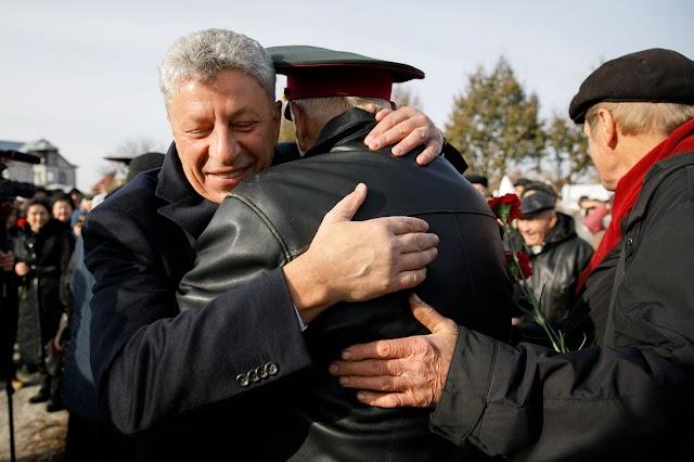 Юрій Бойко: Ми завжди будемо шанувати героїв, які подарували нам мир і свободу!