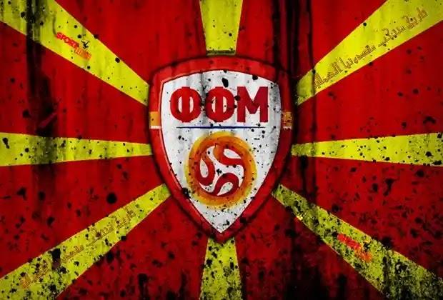 مقدونيا,منتخب مقدونيا,هدف منتخب شمال مقدونيا بألمانيا اليوم,المانيا ومقدونيا,شمال مقدونيا اليوم,منتخب ألمانيا اليوم,منتخب المانيا,هدف شمال مقدونيا بألمانيا اليوم,أهداف ألمانيا ضد شمال مقدونيا اليوم,المانشافت مقدونيا,ملخص المانيا ومقدونيا,خسارة المانيا أمام مقدونيا