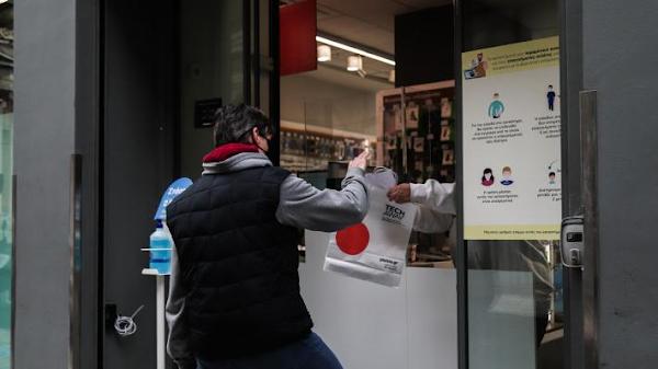 "KKE: Η κυβέρνηση εμπαίζει τους μικρούς εμπόρους με την εφαρμογή του ""click away"""