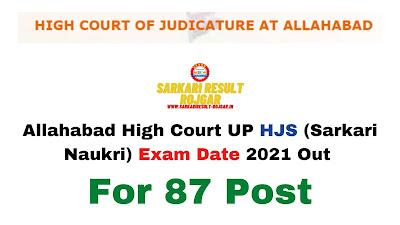 Sarkari Exam: Allahabad High Court UP HJS (Sarkari Naukri) Exam Date 2021 Out For 87 Post