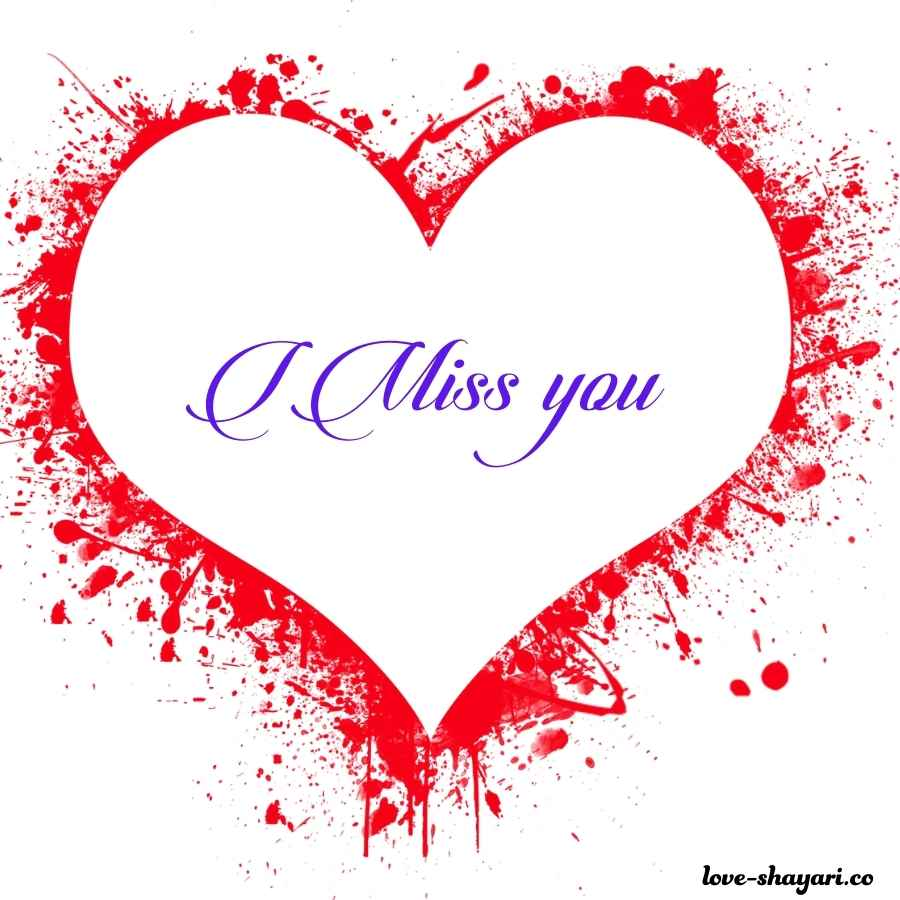love you miss you images