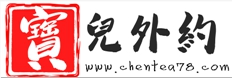 寶兒外約茶莊純本土妹兼職+賴98241