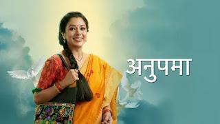 Rupali Ganguly life Biography