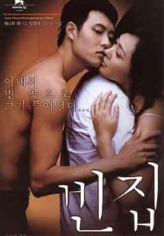 Download [18+] 3-Iron (2004) Korean 480p 336mb || 720p 765mb