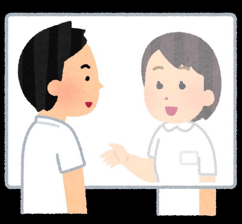 acrylic_board_talk_nurse.png (805×745)