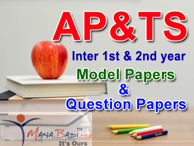 AP & TS Intermediate 1st & 2nd year Model question papers