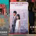 PROGRAMACIÓN JAPONESA DEL 20º LPA FILM FESTIVAL