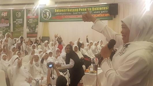 Khofifah dan Kiai Asep Pimpin Deklarasi Dukungan untuk Jokowi di Saudi