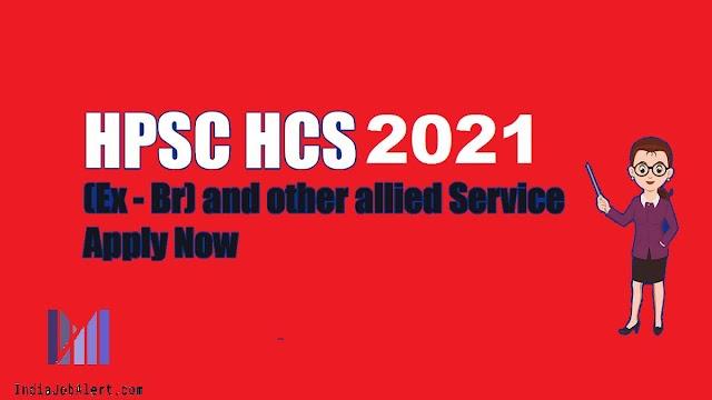 HPSC Haryana Service Examination 2021