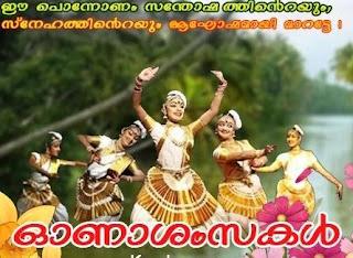 onam wishes malayalam