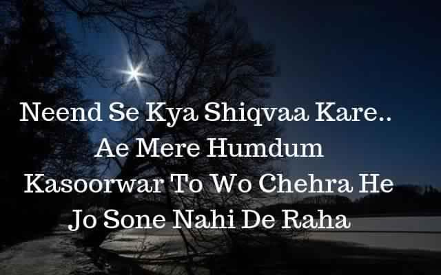 good night shayari in hindi