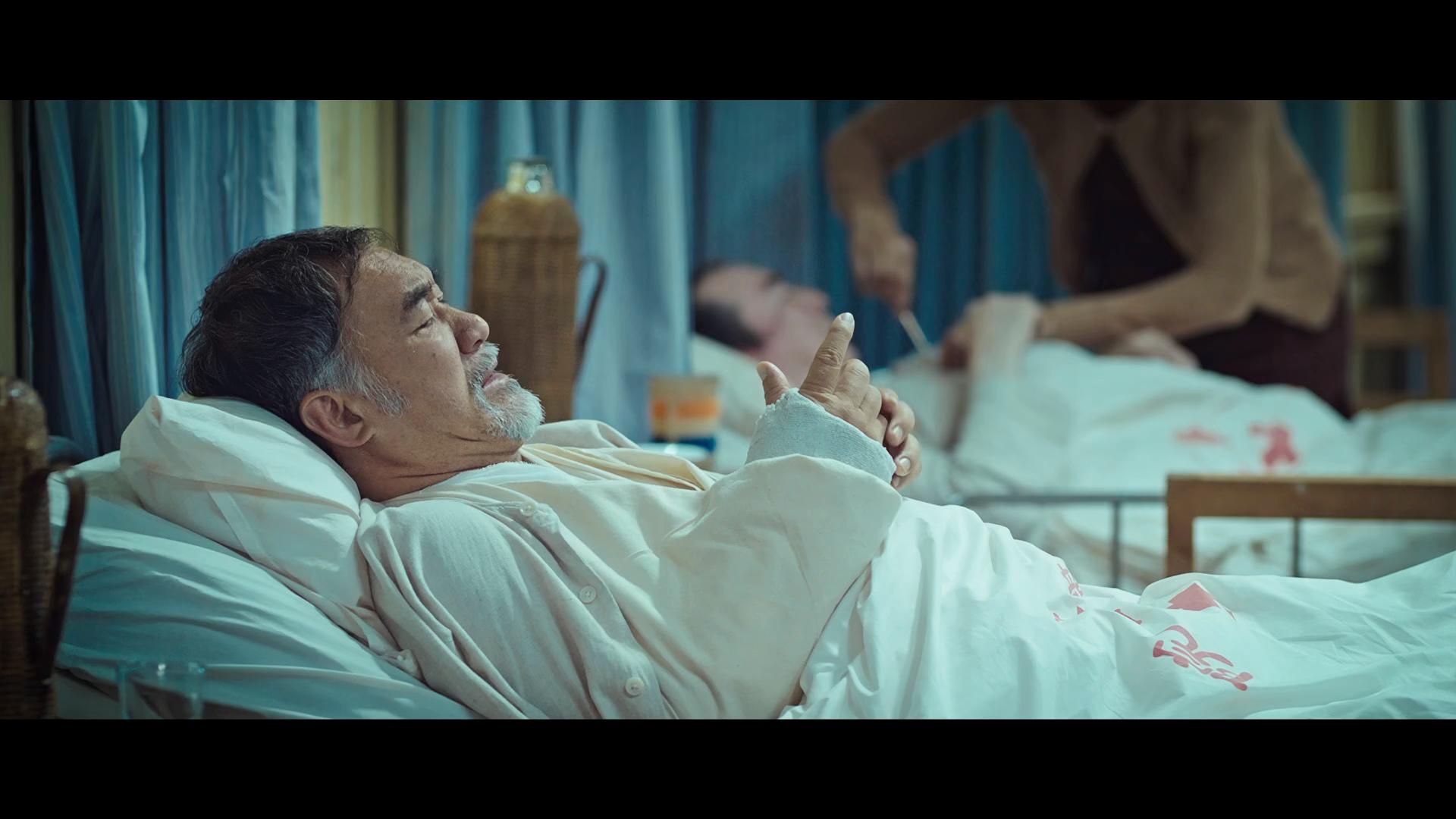 Captura de Ip Man 3 (2015) 1080p x265 HEVC Chino [Subtitulado Español]