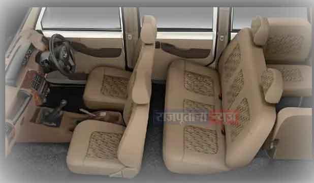 Mahindra Bolero New Model launch  : बेहद दमदार! नई महेंद्रा एसयूवी, रिपोर्ट देखें