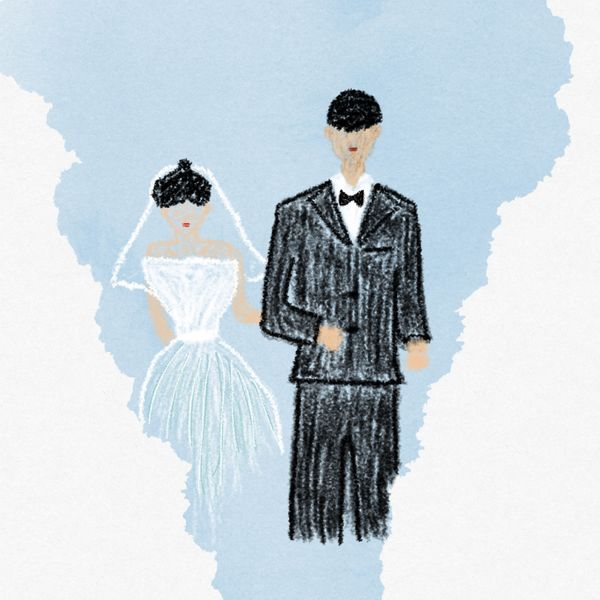 Woogotsa – Wedding – Single