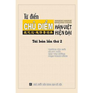 Từ Điển Chủ Điểm Hán Việt Hiện Đại (Tái Bản Lần 2) ebook PDF-EPUB-AWZ3-PRC-MOBI