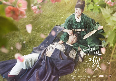 Love in the Moonlight 2016