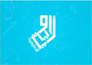 موقع الرسمي المنتدى التربوي زاويتي التعليمية في سلطنة عمان zawity مكتبة الاختبارات